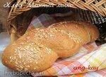 Хлеб Манный микс