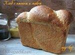 Хлеб с пшеном и маком