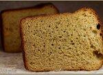 Пшенично-ржаной хлеб с морковкой и тмином на закваске