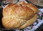 Хлеб Модник