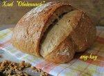 Хлеб Обеденный