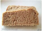 Ржано-пшеничный хлеб на жидких дрожжах