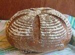Хлеб Серый медовый на деземе