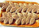 Греческий зерновой хлеб с пряностями ОРЕГАНО и ЛИМОН