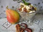 Салат из груши и фиников