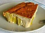 Пирог с луком пореем по-македонски
