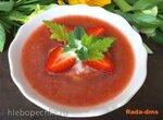 Клубнично-ревеневый холодный суп с рисом