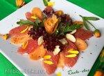 Карпаччо из лосося, розового грейпфрута, молодой моркови и лепестков календулы