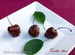 Пьяная вишня (черешня) в шоколаде к летним коктейлям