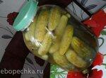 Огурцы соленые (с водкой)