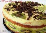 Торт Фрезье с киви