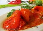 Перец сладкий в томатной заливке