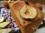 Хлеб пшенично-ржаной с грушей