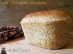 Хлеб на закваске с отрубями формовой