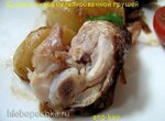 Курица с карамелезированными грушами
