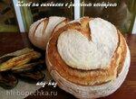 Хлеб на закваске с рисовым отваром