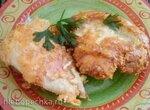 Филе куриной грудки в сырной шубке