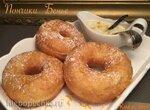 Пончики Бенье (французские) с ванильным соусом - от Режиса Тригеля