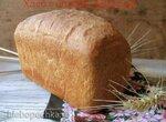Хлеб с полбой формовой