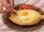 Хачапури по-аджарски (ещё один вариант в пиццемейкере Princess)