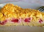 Штрейзельный пирог с ягодами