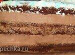 Шоколадное суфле на агаре