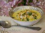 Суккоташ - американский кукурузный суп (для Zigmund & Shtain MC-DS42IH)