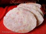Колбаса куриная (методом мокрого посола)