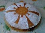 Пирог апельсиновый Солнышко в пиццепечке Принцесс или духовке