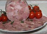 Колбаса свиная 100% рубленная (ветчинница  Tescoma)