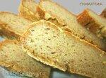 Безглютеновый заквасочный хлеб на опаре без яиц (вариант № 1)