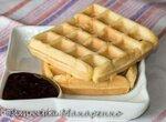 Вафли в вафельнице GF-040 Waffle-Grill-Toast