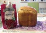 Пшеничный хлеб на закваске Stadler form baker one