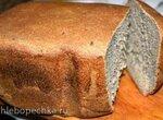 Ржано-пшеничный хлеб на ржаной закваске в хлебопечке