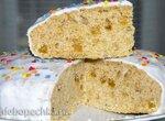 Пирог паровой медовый с орехами и изюмом