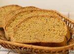 Тыквенно-яблочный хлеб с лавандой (холодного брожения)