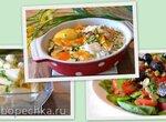 Мини яичная запеканка и паста отварная, с салатом из свежего шпината (мультиварка Marta MT-1989)