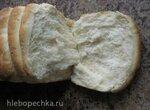 Хлеб домашний тостовый  Облачко
