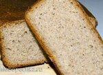 Хлеб Серенький