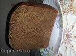 Хлеб пшенично-ржаной а-ля  Бородинский