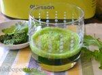 Сок натуральный из рукколы (шнековая соковыжималка холодного отжима Oursson JM7002/GA)