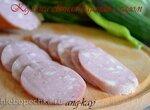 Колбаса вареная свиная с салом (мокрый посол)