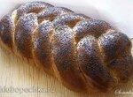 Сдобный витой хлеб с тыквой