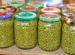 Горошек зеленый, консервированный в автоклаве или любой скороварке