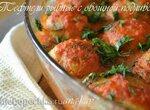 Тефтели рыбные с овощной подливой (постные)