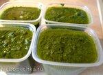 Щавель  натуральный, в оливковом масле (для хранения в морозилке)