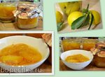 Варенье из абрикосов с апельсином и ромом