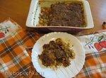 Блюдо из мяса и фасоли По мотивам французского блюда кассуле (духовой электрический шкаф)