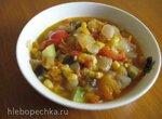 Балканское блюдо Гювеч из овощей (мультиварка Redmond RMC-02)