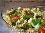 Макароны с овощами и чесночными стрелками (постные)